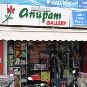 Anupam Gallery, Udaipur